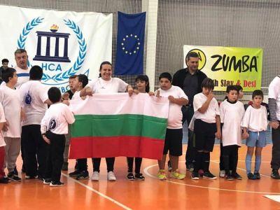 Международна среща по ФУТЗАЛ за деца и младежи със СОП - ЦСОП Едуард Сеген - София, Надежда