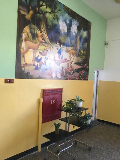 Втори етаж - ЦСОП Едуард Сеген - София, Надежда