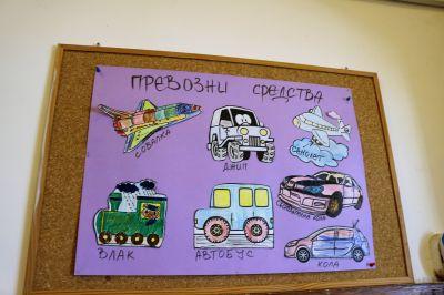 Детско творчество - ЦСОП Едуард Сеген - София, Надежда